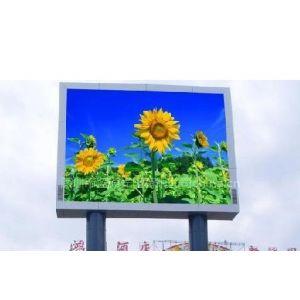 室外电子屏幕施工钢结安装蓝通价格,室外电子屏幕定制价格