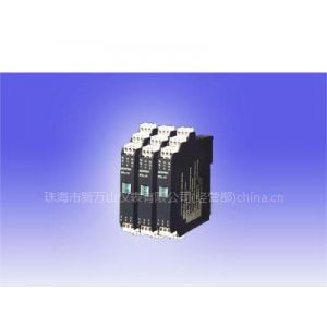 供应万山仪表-导轨式智能配电器(WSPD)