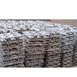 供应多种牌号合金铝锭