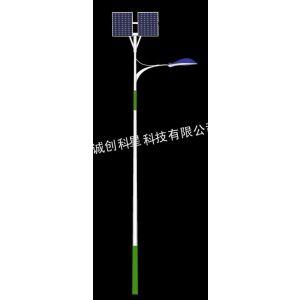 供应供应北京太阳能路灯厂家|北京太阳能路灯价格|新农村建设太阳能路灯