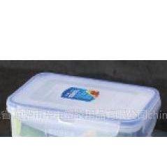 供应塑胶环保密封保鲜盒