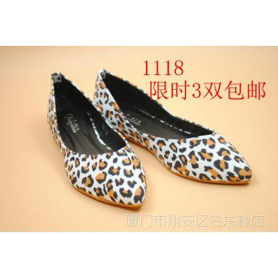 2014 新款套脚女鞋 高端潮平底休闲鞋 豹纹 舒适女式单鞋