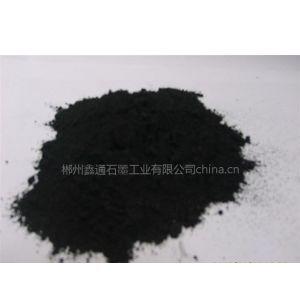 供应天然土状石墨粉