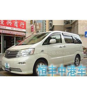 供应香港商务型包车 旅游包车