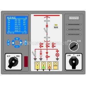 上海安科瑞电气ASD300全电量开关柜智能综合测控装置
