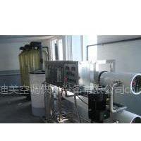 供应反渗透纯水制取设备实验室纯水设备