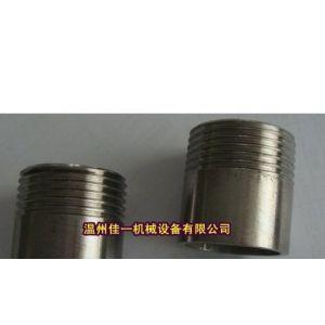 供应不锈钢单头外丝 不锈钢管子丝 单丝接头 管外丝 单头丝 外丝管接头大量批发