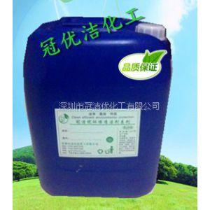 供应民用清洗剂系列 饮水机专用清洗剂 抽油烟机专用清洗剂
