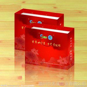 供应PP/PET/PVC塑料折盒,透明包装盒