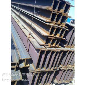 供应烟台福信钢铁有限公司--热轧H型钢 175*90*5*8 Q235B 量多可从钢厂直发