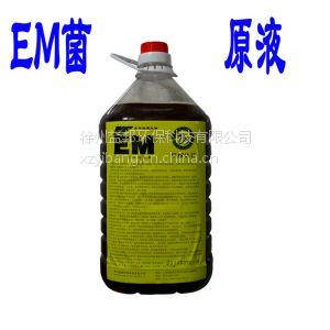 供应水产养殖专用益生菌,EM菌