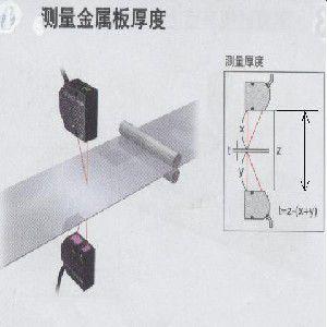 深圳凤鸣亮非接触防水卷材和电池极片激光在线测厚仪