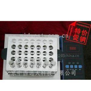 供应控温式远红外消煮炉(铝炉体/20孔) 型号:CN61M/JSD9-LWY84B()