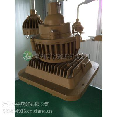 供应化工厂用LED防爆灯_60瓦LED防爆灯_YRL-SFS6720防爆灯具