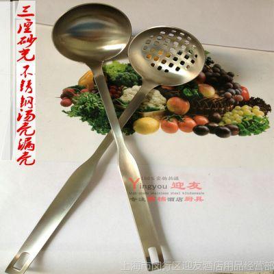 批发不锈钢3厘砂光方柄汤勺 漏勺 加长柄火锅勺  适合家用 商用