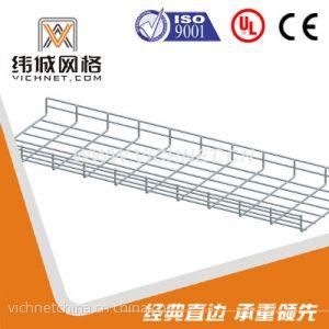 供应促销 镀锌电缆桥架 防火桥架 弱电桥架 金属线槽 网络桥架100*100