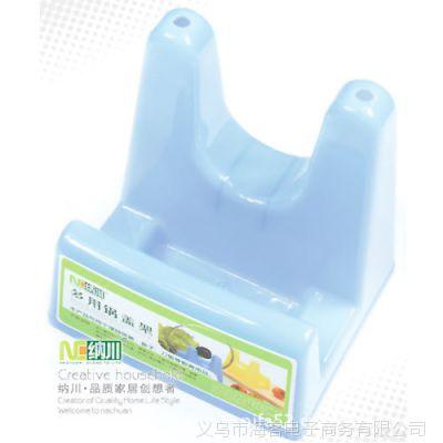 A03-28-04可混批 纳川正品灰蓝色多用塑料 锅盖架批发0.09