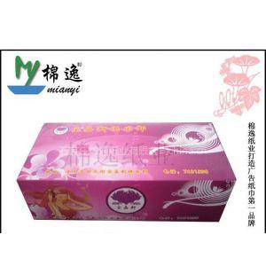 供应纸巾盒,可加印logo