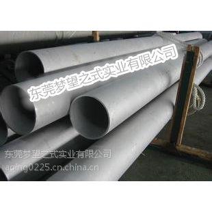 梦望供应优质7A10 7A15 7A19 7A31铝合金板 棒 卷 管品种齐全可零售