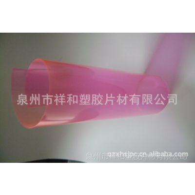 供应批发 优质防水PVC透明片磨砂片