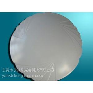 供应吸顶灯款式多样可订做圆形款底盘220-350MM
