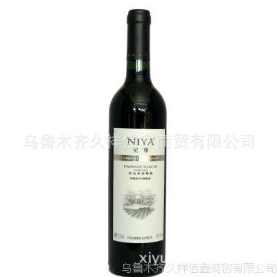 中信国安 新疆尼雅赤霞珠干红葡萄酒 天山天池产区 红酒批发