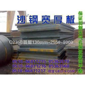 供应碳结中板,碳板中厚板,碳钢中厚板价格