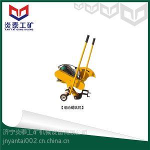 供应山东厂家直销QG-4.0型电动锯轨机