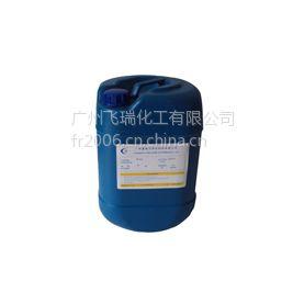 供应氨基微乳 氨基硅油 氨基硅乳液 2115