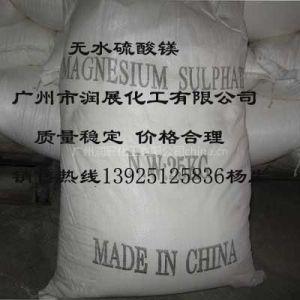 供应农业级无水硫酸镁广州供应商