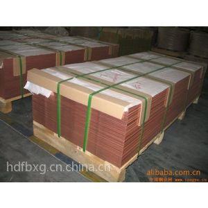 供应C1100紫铜板价格 进口C1100紫铜板厂家