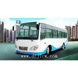 厂家直销—东风9米柴油客车教练车、驾校教练车价格***