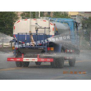 供应东风洒水车价格、东风洒水车多少钱、13997866622