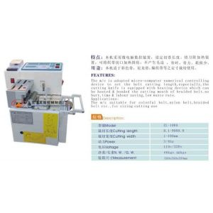 供应ZL-100A微电脑切带机(冷热两用型)
