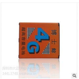 供应厂家供应博士鲸 三星I9500手机电池 超大容量2800毫安可网店代理