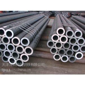 供应310S不锈钢管,价格,不锈钢无缝工业管生产厂家