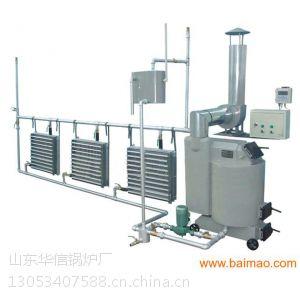 供应供应华信养殖锅炉、养殖专用锅炉、养殖升温锅炉、养殖水暖炉