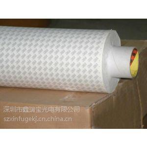 供应高材质无纺布双面胶- 3M9448HK无纺布双面胶多少钱一卷-厂家鑫瑞宝
