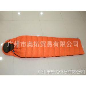 供应Atranyoo 正品(艾唱游)北极熊系列 500g羽绒睡袋