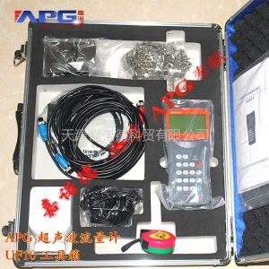 供应ADG手持式超声波流量计 便携式超声波流量计