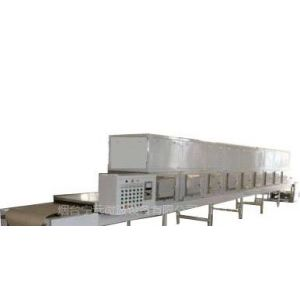供应微波调味品杀菌设备