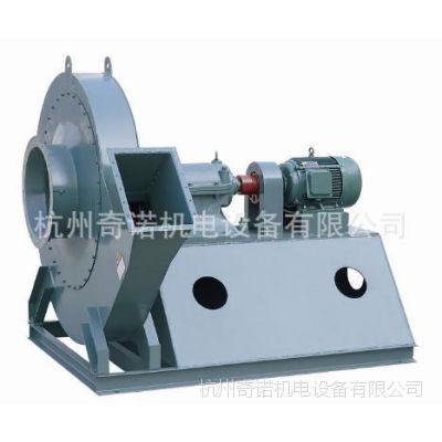 供应9-26型D式高压离心通风机 高压鼓风机 锅炉送风机