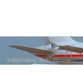 供应香港到长沙空运代理,香港到武汉空运代理