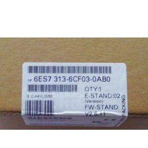 供应西门子6ES73401CH020AE0通讯模块