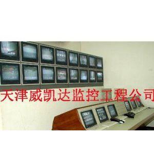 供应天津安装监控摄像机天津监控工程承接