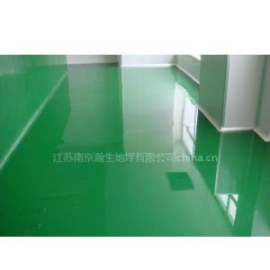 供应供应环氧防滑面漆H307
