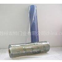供应苏州pvc软玻璃 软玻璃水晶板