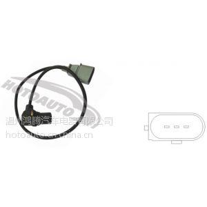 供应供应大众超人曲轴位置传感器06A906433F