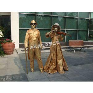 供应江西南昌 吉安抚州赣州丰城 樟树 高安活雕塑铜人供应!