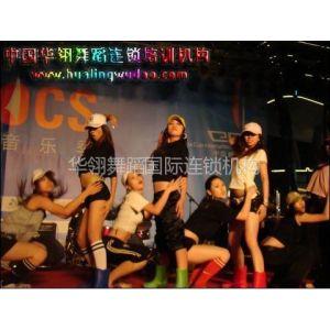 供应华翎国际连锁培训的舞蹈